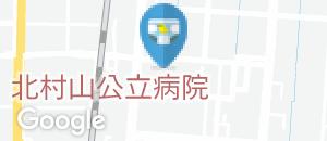 北村山公立病院(1F)のオムツ替え台情報