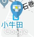 小牛田駅(改札内)のオムツ替え台情報