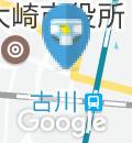古川中央眼科(1F)のオムツ替え台情報