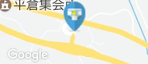 道の駅三滝堂(1F)のオムツ替え台情報