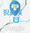薬王堂 関東山店のオムツ替え台情報