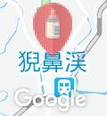 cafe&guesthouse kaziya(1F)の授乳室情報