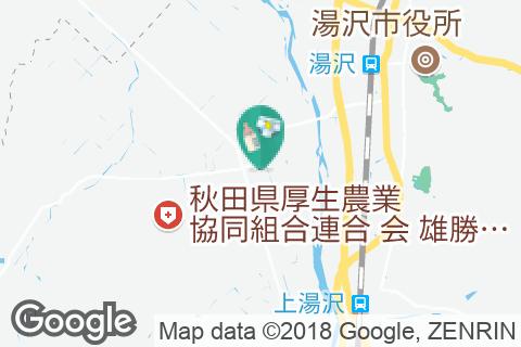 イオンスーパーセンター湯沢店(1F)の授乳室・オムツ替え台情報