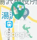 湯沢市ファミリーサポートセンターの授乳室・オムツ替え台情報