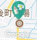 道の駅 うご端縫いの郷の授乳室・オムツ替え台情報