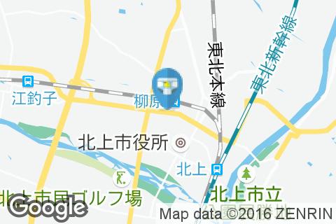 ドコモショップ北上中央店(多目的トイレ)のオムツ替え台情報