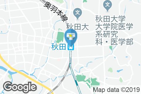 秋田駅(改札内)のオムツ替え台情報