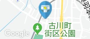 秋田市北部市民サービスセンター