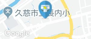 ファッションセンター しまむら久慈店(1F)のオムツ替え台情報