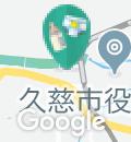 ズーズー・カフェ(1F)の授乳室・オムツ替え台情報