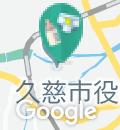 西松屋 久慈市役所前店(1F)の授乳室・オムツ替え台情報
