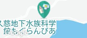 久慈地下水族科学館 もぐらんぴあ(2F)の授乳室・オムツ替え台情報