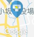 小坂町 福祉保健総合センターのオムツ替え台情報