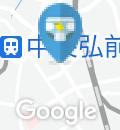 ガスト 弘前駅前店のオムツ替え台情報