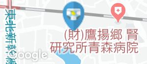 はま寿司 青森石江店のオムツ替え台情報