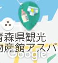 青森県立郷土館の授乳室・オムツ替え台情報