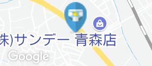 あすか 青森西バイパス店(1F)のオムツ替え台情報