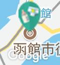 函館市役所の授乳室・オムツ替え台情報