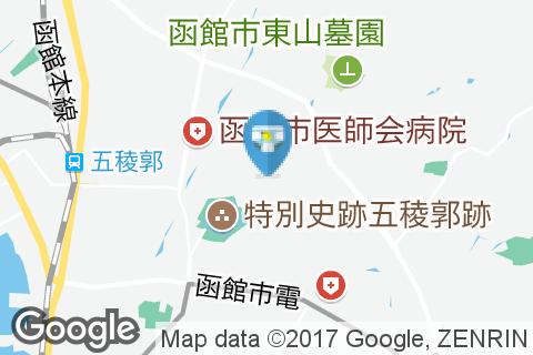 函館大谷短期大学 附属幼稚園のオムツ替え台情報