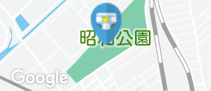 昭和公園のオムツ替え台情報
