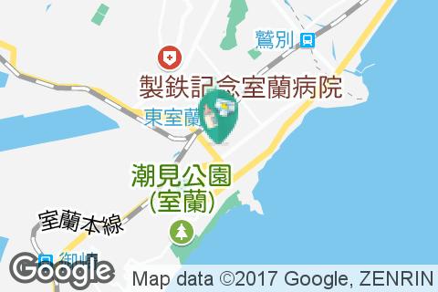 イオン室蘭店(2F)の授乳室・オムツ替え台情報