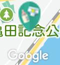 イオン登別店(2F)の授乳室・オムツ替え台情報