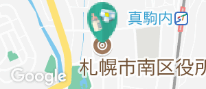 札幌市南区役所の授乳室・オムツ替え台情報