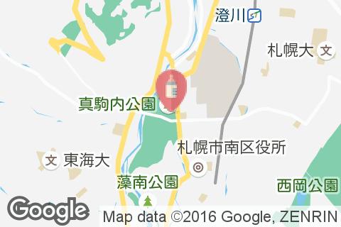 北海道立真駒内公園屋内競技場の授乳室情報