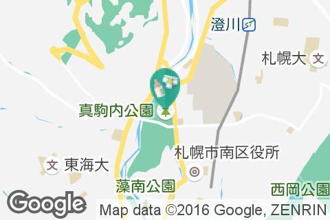 北海道立真駒内公園の授乳室・オムツ替え台情報