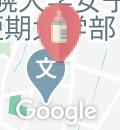 南優香税理士事務所の授乳室情報