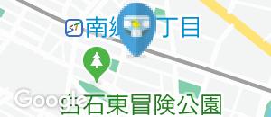 ブックオフ 札幌南郷20丁目店(1F)のオムツ替え台情報