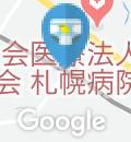 南郷13丁目駅(改札外)のオムツ替え台情報