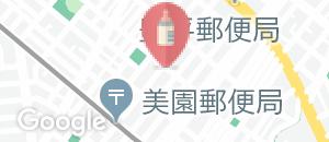 株式会社有伸商会 本店の授乳室情報