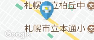 鮨処なごやか亭 白石本通店のオムツ替え台情報