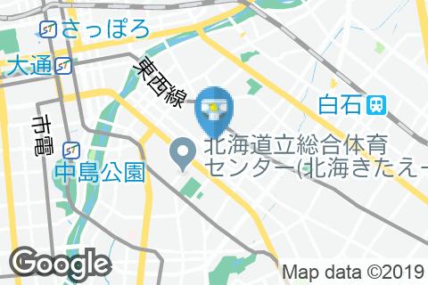 サツドラ 東札幌店のオムツ替え台情報