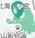 円山球場の授乳室・オムツ替え台情報