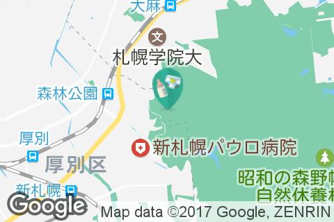 北海道開拓記念館(1F)の授乳室・オムツ替え台情報