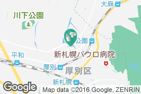 西友厚別店(2F)の授乳室・オムツ替え台情報