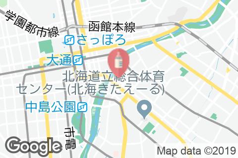 大湧工業有限会社札幌支店の授乳室情報