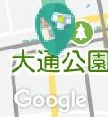 札幌市中央区民センター(1F)の授乳室・オムツ替え台情報