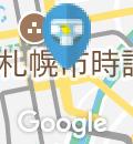 札幌東武ホテル(1F)のオムツ替え台情報