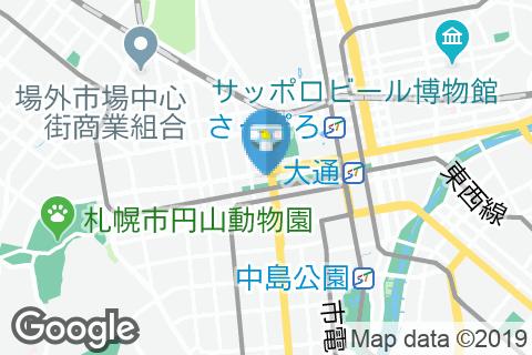 札幌高等裁判所のオムツ替え台情報