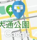 大通駅(改札内)のオムツ替え台情報