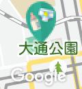 北海道大学植物園博物館の授乳室・オムツ替え台情報