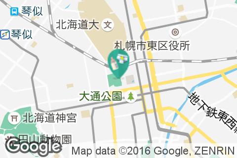 北海道大学植物園の授乳室・オムツ替え台情報
