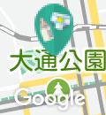 北海道庁の授乳室・オムツ替え台情報