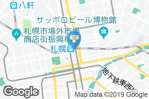 JRタワーホテル日航札幌 ラウンジレストラン横(1F)のオムツ替え台情報