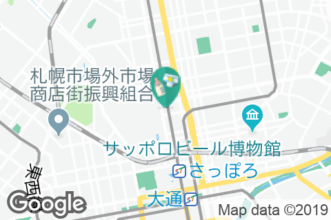 札幌マタニティ・ウイメンズホスピタル(1F)