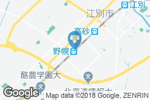 野幌駅(改札外)のオムツ替え台情報