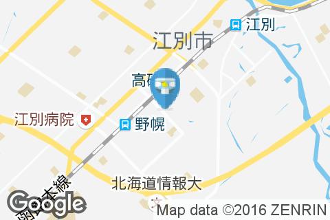 江別市東野幌体育館(1F)のオムツ替え台情報